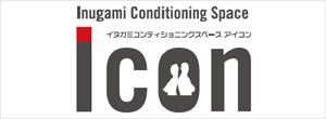 Inugami conditioning space Icon