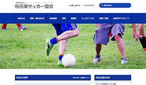 ホームページバナー広告募集!